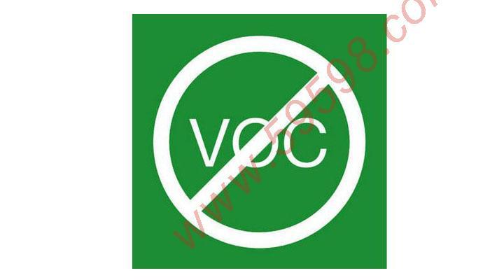 vocs排放标准将于十一起实行