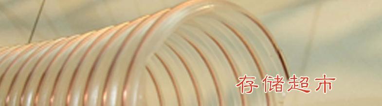 透明橡胶管